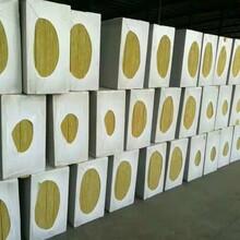 菏泽防水岩棉板生产厂家直销图片