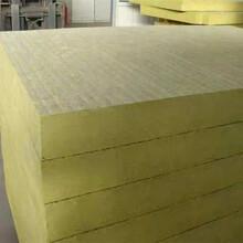 西峡防水岩棉板厂家品牌图片