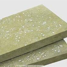 安阳防水岩棉板首选陕拓品质有保证图片