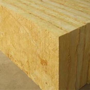 范县硬质岩棉板厂家比价格