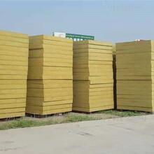 临沭硬质岩棉板厂家直销大量销售图片