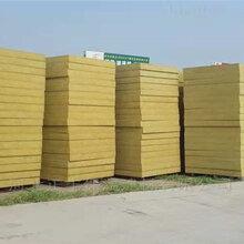 宁陕防水岩棉板专业岩棉板厂家图片