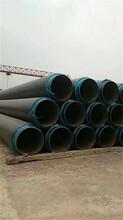 石台聚氨酯发泡保温管报价厂家供应商图片