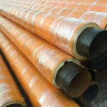 黄山聚氨酯玻璃钢保温管供货价格是多少图片