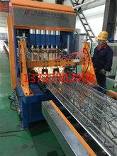 广州钢筋桁架楼承板图片