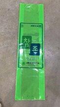 25公斤聚乙烯塑料包裝袋化工包裝袋出口專用包裝袋圖片