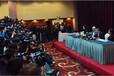 上海媒体邀请邀约-上海媒体资源全