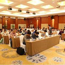 上海媒体邀约-媒体邀请函模板图片