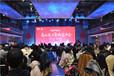 北京媒体邀请专业化的媒体记者-邀约方法-邀约价格