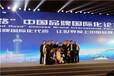 如何邀约上海媒体记者,上海媒体记者联系方式,上海媒体记者到场