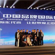 如何邀约上海媒体记者,上海媒体记者联系方式,上海媒体记者到场图片