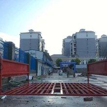 陽江簡易洗車機專業廠家