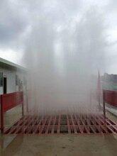 珠海工地沖洗槽操作方便