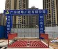 广州工地自动洗车槽哪里有卖快速发货