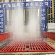 惠州工地洗车机现货供应图片