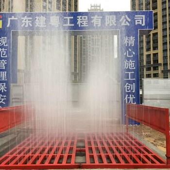广州出土车辆洗车机报价多少经销批发