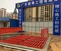 深圳工地洗车台厂低价供应