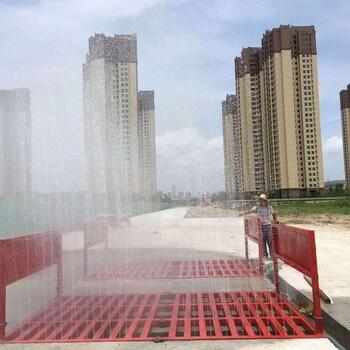 东莞喷淋洗车机