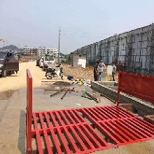 廣州貨運碼頭洗車機操作方便