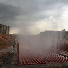 潮州工地洗車機專業生產