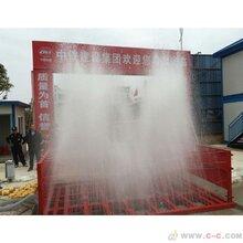 阳江工程洗轮机各种规格