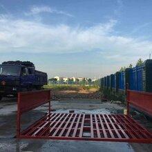惠州工程洗车槽大品牌选杰德帆