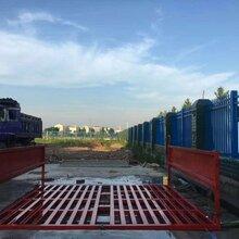 广州工地洗车槽专业厂家