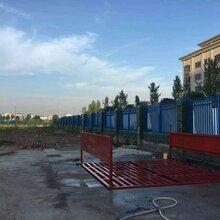广州工程洗车槽工程案例