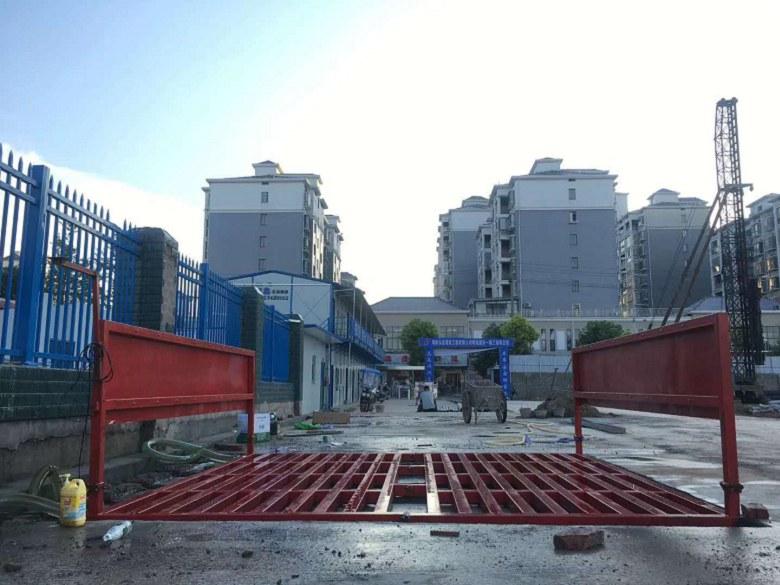 云浮工地洗车机专业厂家