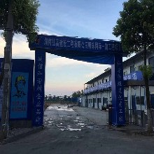 阳江工地洗车池专业生产