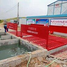 梅州工地门口洗车槽专业厂家