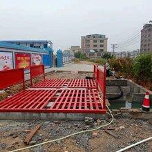 阳江工地洗车池现货供应