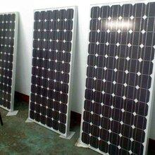 哈尔滨太阳能发电厂家、太阳能监控路灯、东北安防联盟认证品牌图片