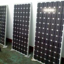 300W太陽能電池板一天能發多少電?圖片