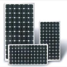 赤峰太阳能电池板批发,森林防火太阳能发电系统图片