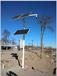 圖們家用太陽能發電,太陽能路燈,太陽能監控
