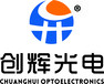 廠家直銷牡丹江太陽能電池板,森林防火太陽能發電,太陽能監控
