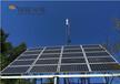 廠家直銷雞西太陽能發電板,太陽能監控,太陽能路燈