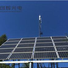 通遼太陽能電池板批發,太陽能監控圖片