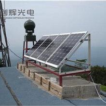 呼和浩特光伏发电,太阳能电池板批发,太阳能监控图片