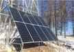 黑龍江佳木斯家用太陽能發電,森林防火太陽能發電