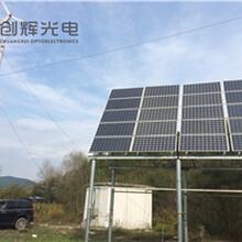 海拉尔太阳能太阳能发电系统,太阳能电池板批发图片