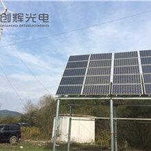 兴安盟太阳能电池板批发,太阳能蓄电池批发图片