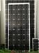 太陽能電池板規格,太陽能電池板價格