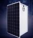 廠家直銷阜新太陽能發電系統,太陽能電池板,光伏發電,太陽能監控等配套產品