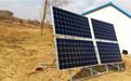 集安幸运棋牌游戏用太阳能发电,太阳能电池板,太阳能监控,太阳能路灯厂幸运棋牌游戏批发