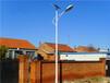 長春太陽能監控、太陽能發電、太陽能電池板廠家直銷