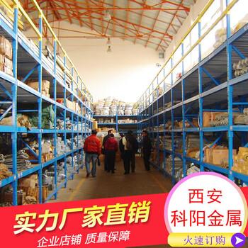 超市仓库货架仓储中型货架库房重型货架西安货架厂质优价廉