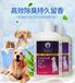 無錫寵物用品批發寵物清潔用品批發