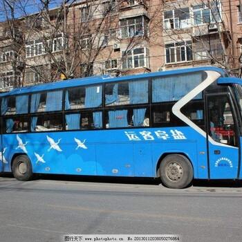 从南浔到吐鲁番地区长途汽车票随车电话/客运时刻表